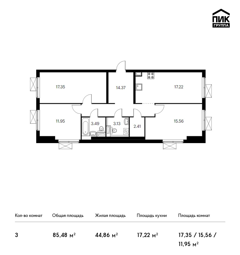 3-комнатная квартира, Москва, Лобненская ул, 13к1